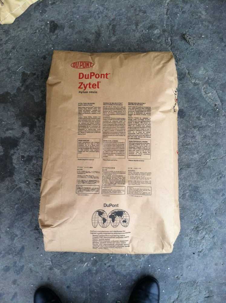 PA6美国杜邦丨PA6/7335F NC010 增强级耐磨PA6质优价廉
